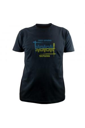 Вишита футболка «Моя країна - Україна» чорного кольору