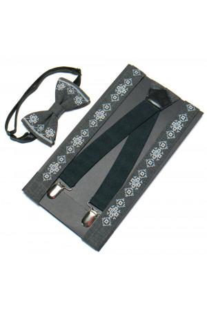Чоловічий комплект: краватка-метелик та підтяжки темно-сірого кольору