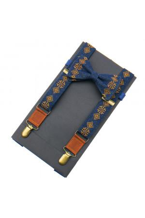 Мужской комплект: галстук-бабочка и подтяжки цвета темный джинс