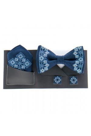 Вышитый комплект «Давид»: галстук-бабочка, платочек, запонки темно-синего цвета