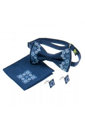 Вишитий комплект «Давид»: краватка-метелик, хусточка, запонки темно-синього кольору