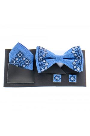 Вышитый комплект «Давид»: галстук-бабочка, платочек, запонки голубого цвета