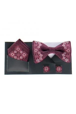 Вышитый комплект «Давид»: галстук-бабочка, платочек, запонки бордового цвета