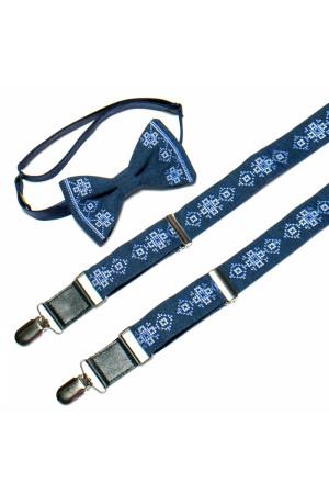 Мужской комплект: галстук-бабочка и подтяжки синего цвета