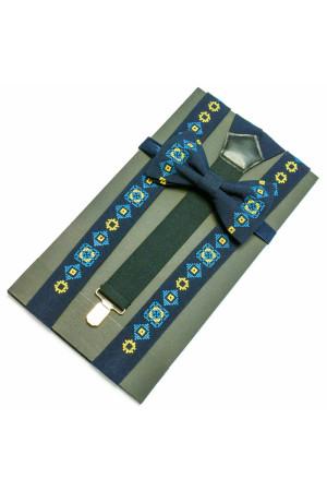 Мужской комплект: галстук-бабочка и подтяжки темно-синего цвета