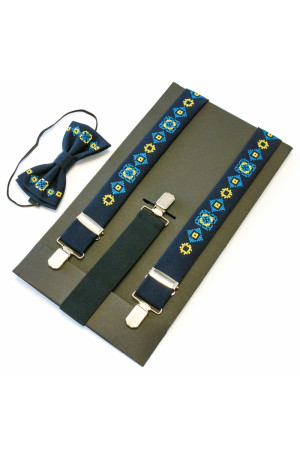 Комплект для хлопчика: краватка-метелик та підтяжки темно-синього кольору
