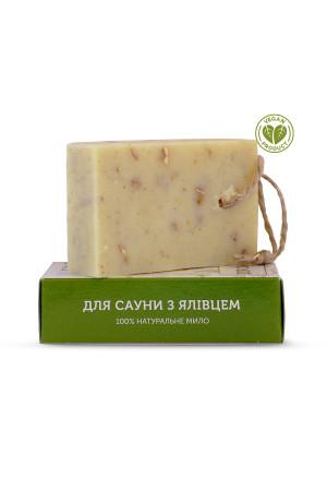 Мило-пілінг натуральне «Для сауни з ялівцем» (75 г)