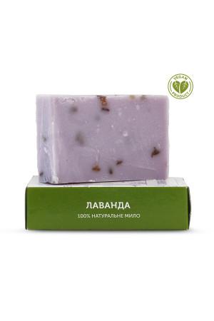 Мыло натуральное «Лаванда» (75 г)
