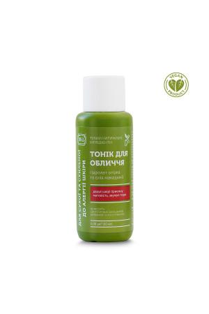 Тонік для обличчя для сухої та схильної до алергії шкіри (60 мл)