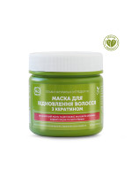 Маска для відновлення волосся з кератином (200 мл)