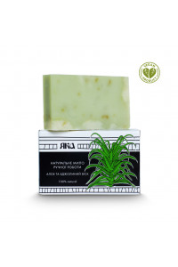 Мыло натуральное «Алое и пчелиный воск» (75 г)