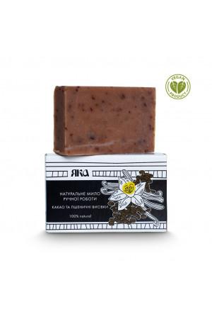 Мило натуральне «Какао та пшеничні висівки» (75 г)