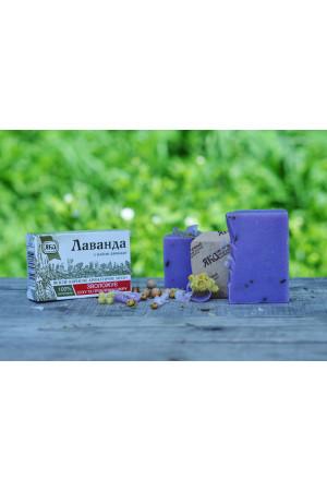 Мило натуральне «Лаванда» (75 г)