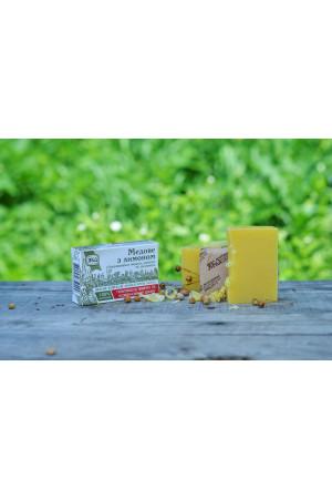 Мыло натуральное «Ромашка и календула» (75 г)