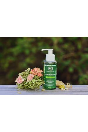 Натуральное жидкое мыло «Подорожник» для жирной и комбинированной кожи (150 мл)