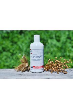Шампунь для укрепления волос (500 мл)