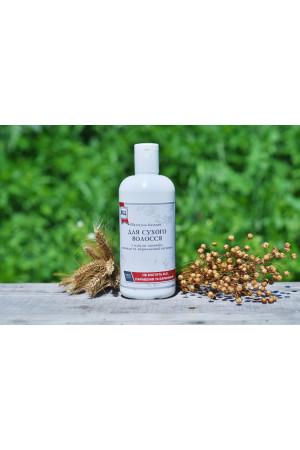 Шампунь-бальзам для сухого волосся (500 мл)