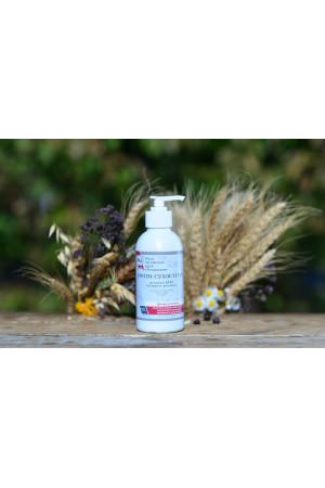 Мыло натуральное жидкое «Ромашковое» против сухости рук (250 мл)