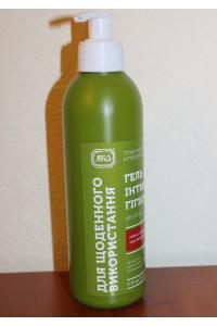 Гель для интимной гигиены «Для ежедневного использования» pH 4,5 (300 мл)