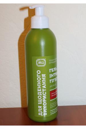Гель для інтимної гігієни «Для щоденного використання» pH 4,5 (300 мл)