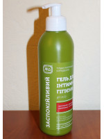 Гель для інтимної гігієни «Заспокійливий» pH 4,5 (300 мл)