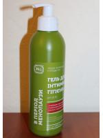 Гель для інтимної гігієни «У період менопаузи» pH 6,5 (300 мл)