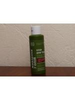 Олія для тіла «Живлення 7 олій» (100 мл)