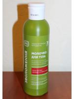 Молочко для тела «Увлажнение» (200 мл)