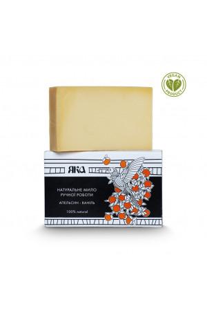 Мило натуральне «Апельсин-ваніль» (75 г)
