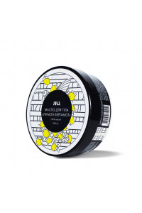 Масло для тіла «Лимон-бергамот» (200 мл)