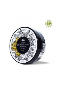 Маска для фарбованого волосся (200 мл)