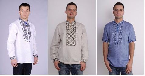 Чоловічі вишиванки