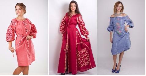 Вишиті сукні