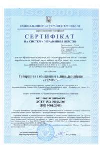 Тонік для обличчя для нормальної та комбінованої шкіри (100 мл)