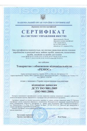 Крем-антиперспірант для ніг (60 мл)