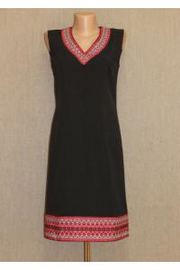 Платье «Очарование»