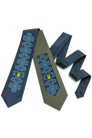 """Вишита краватка з тризубом """"Києслав"""""""