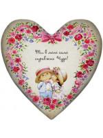 "Подушка-сердце ""Ты у меня настоящее чудо"""