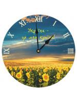 Настенные часы круглые «Моя страна»