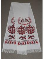 Свадебный рушник с украинским орнаментом