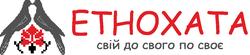 ЕТНОХАТА