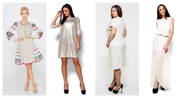 cdf57eebbdfa2d ... вміє комбінувати вбрання, вибирати аксесуари, можна підібрати гарну  сукню, яка послужить Вам не тільки в новорічну ніч, але і протягом усього 2019  року.