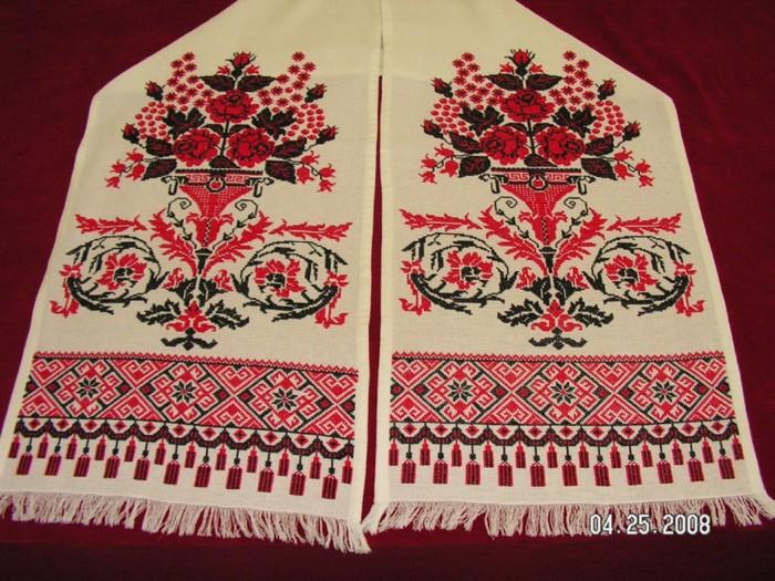 Основні традиційні символи і системи знаків у вишивках українських ... b2bb7ec45e87d