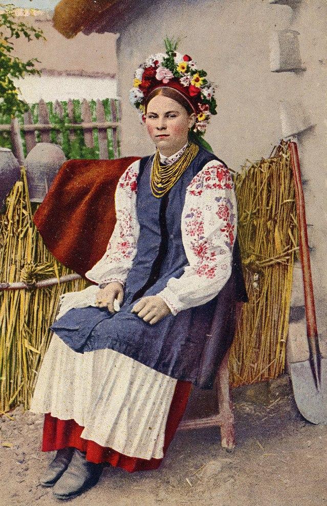 старовинний український одяг фото
