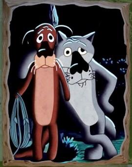 картинки волк и пёс
